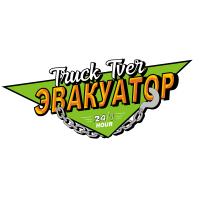 Создание русской версии логотипа