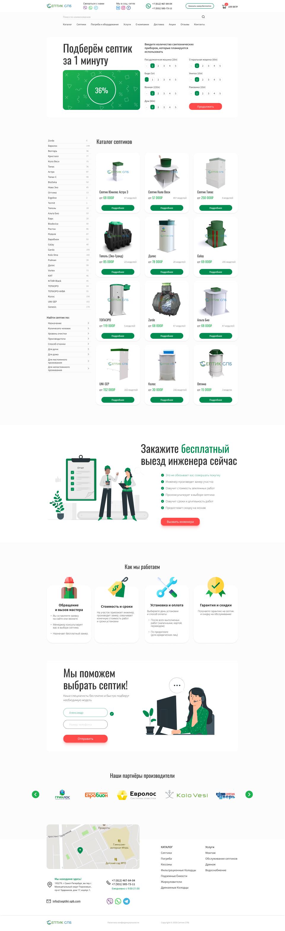 Редизайн сайта (без смены блочной страктуры) фото f_06960d4bb616b8b9.jpg