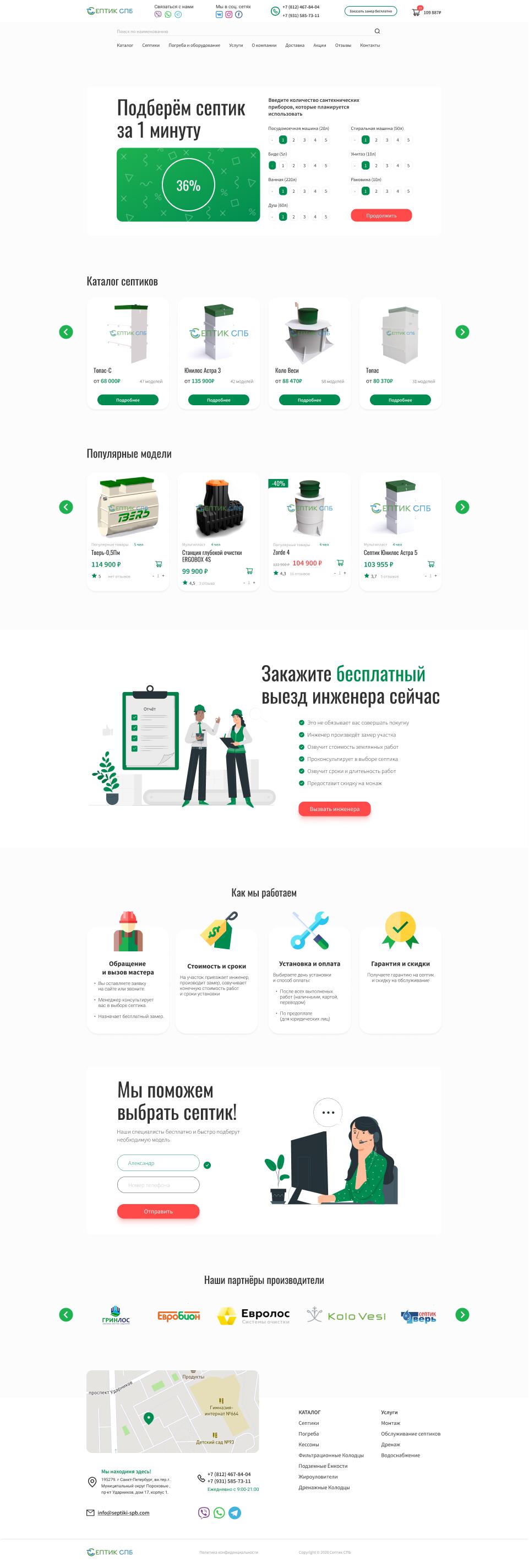 Редизайн сайта (без смены блочной страктуры) фото f_56260d4bb5dafa53.jpg