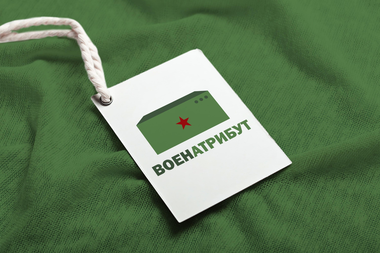 Разработка логотипа для компании военной тематики фото f_655601bcfc445400.jpg