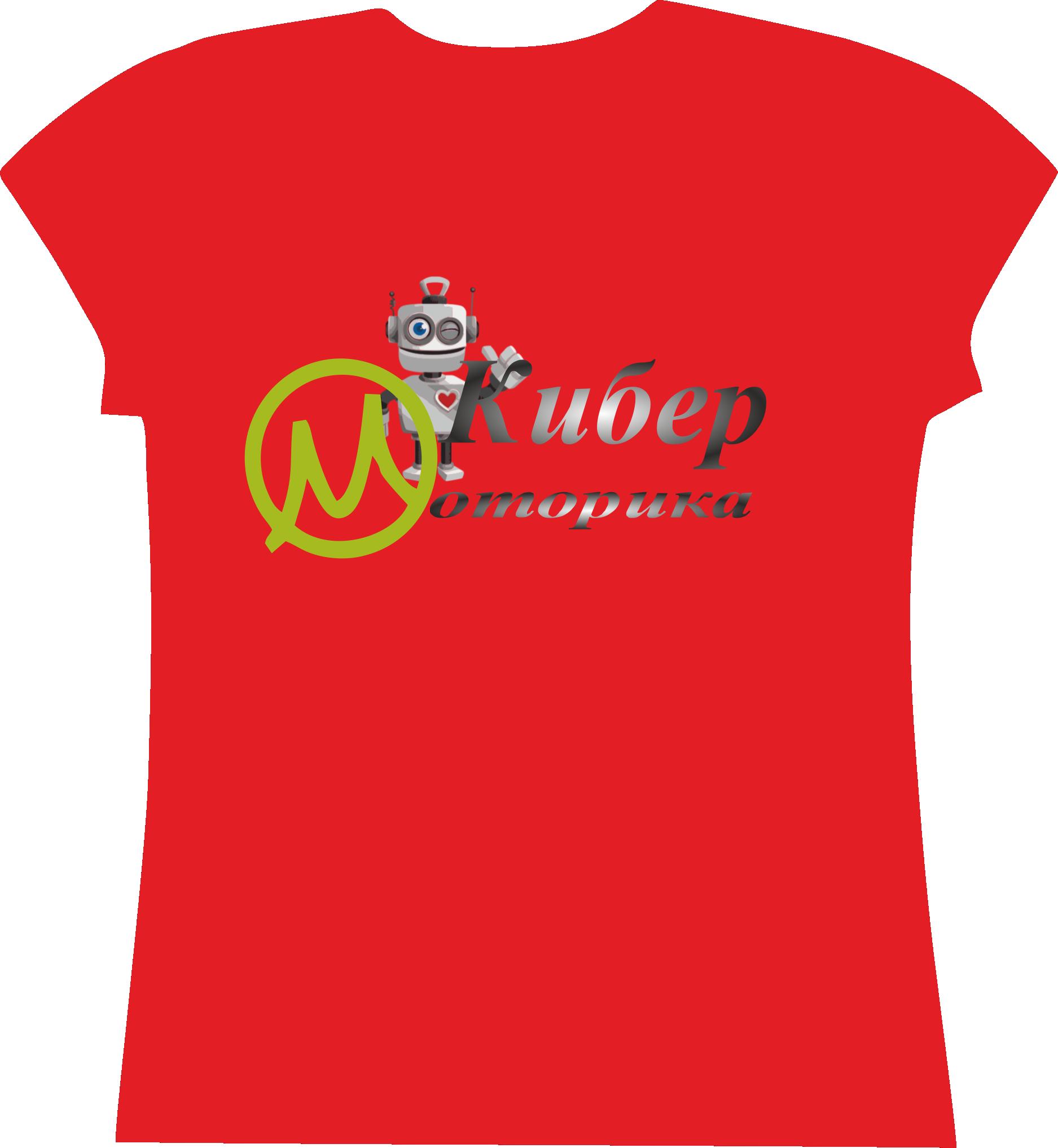 Нарисовать принты на футболки для компании Моторика фото f_648609ce0817ae4a.png