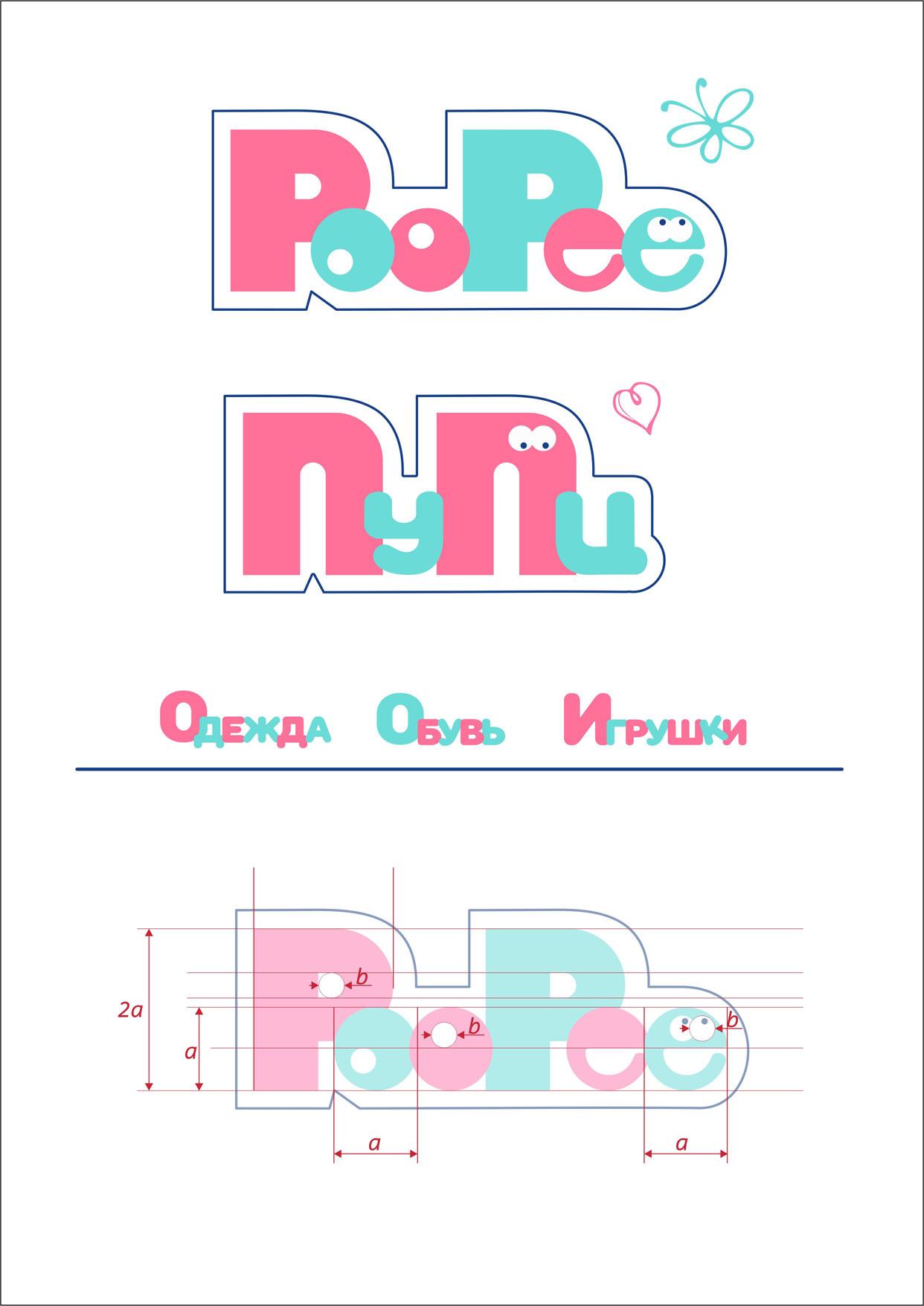 Разработка элементов фирменного стиля, логотипа и гайдлайна  фото f_8305ad9d941831d9.jpg