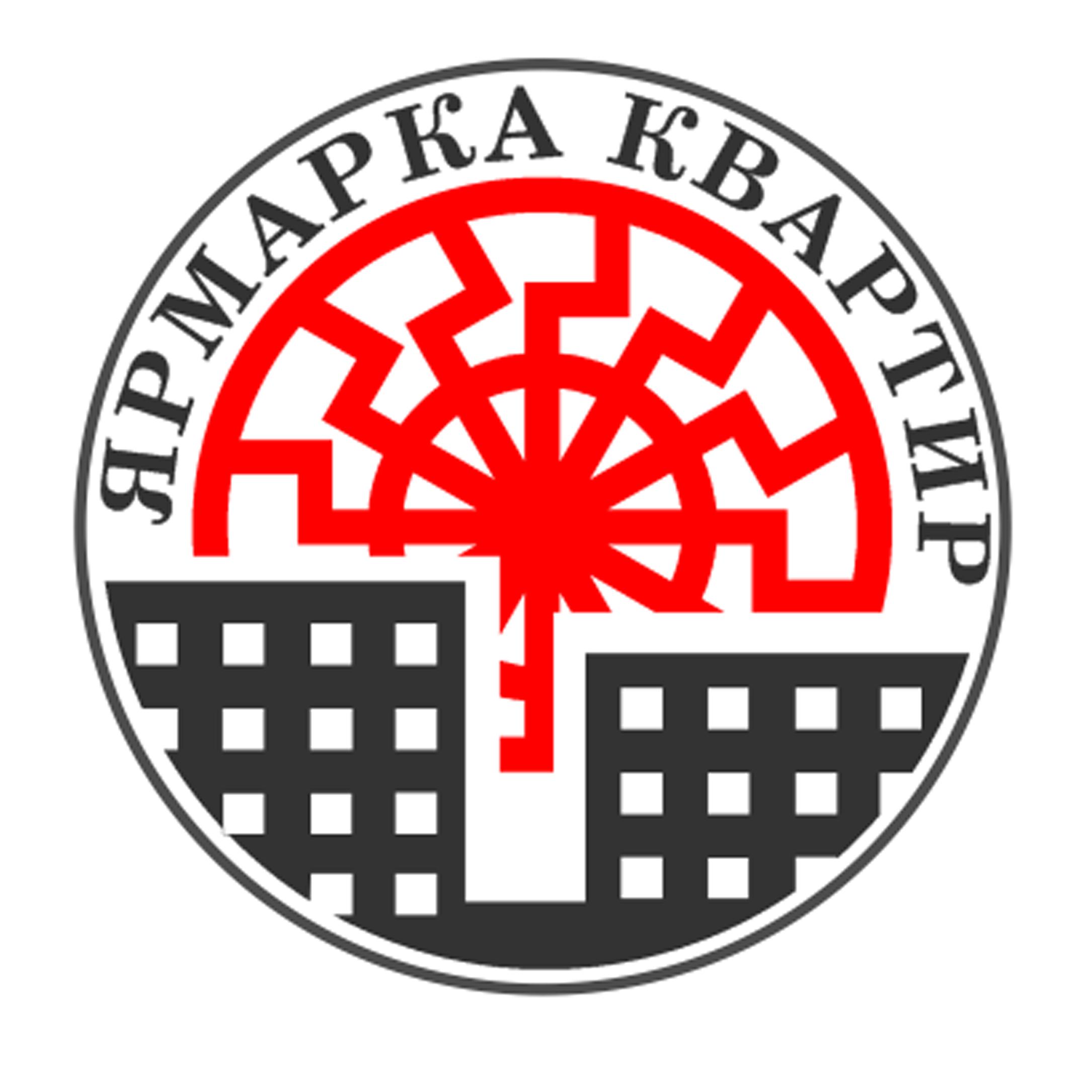 Создание логотипа, с вариантами для визитки и листовки фото f_89560048b0d94b87.png