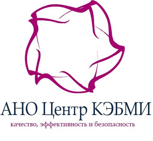 Редизайн логотипа АНО Центр КЭБМИ - BREVIS фото f_0335b1a852649224.jpg