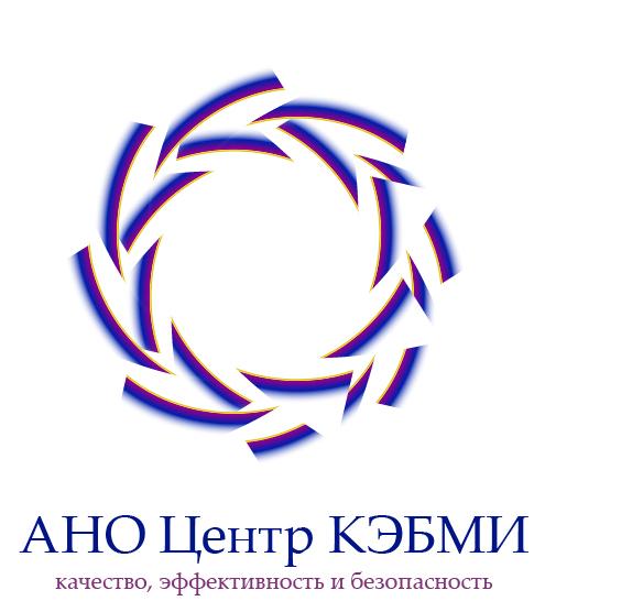 Редизайн логотипа АНО Центр КЭБМИ - BREVIS фото f_1475b1d0e9e6d16a.jpg