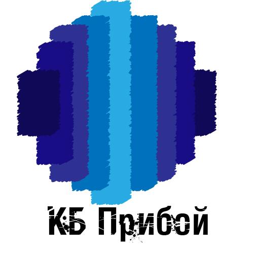 Разработка логотипа и фирменного стиля для КБ Прибой фото f_3945b25603e95075.jpg