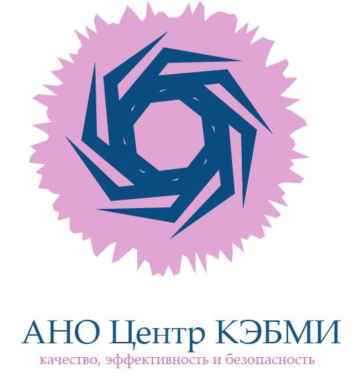 Редизайн логотипа АНО Центр КЭБМИ - BREVIS фото f_5005b1d0c121187d.jpg