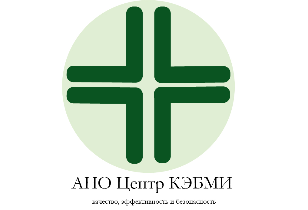Редизайн логотипа АНО Центр КЭБМИ - BREVIS фото f_5345b22154da119d.jpg