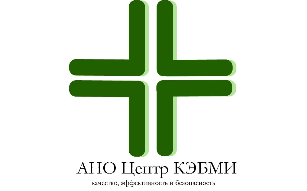 Редизайн логотипа АНО Центр КЭБМИ - BREVIS фото f_5575b223023b8016.jpg