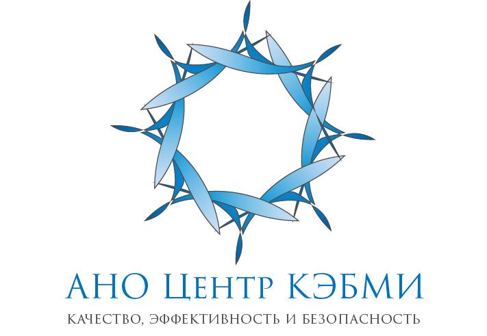 Редизайн логотипа АНО Центр КЭБМИ - BREVIS фото f_7455b1cdb80a1891.jpg
