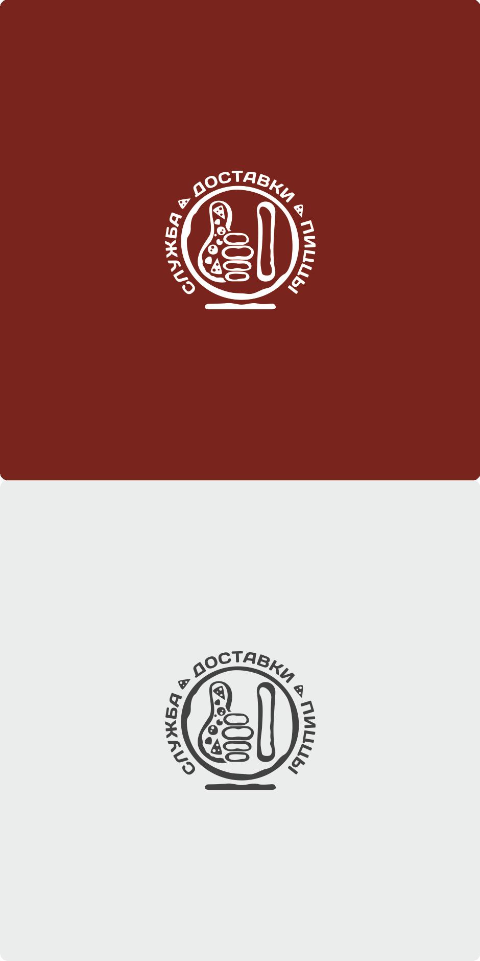 Разыскивается дизайнер для разработки лого службы доставки фото f_0025c39ee543755a.png