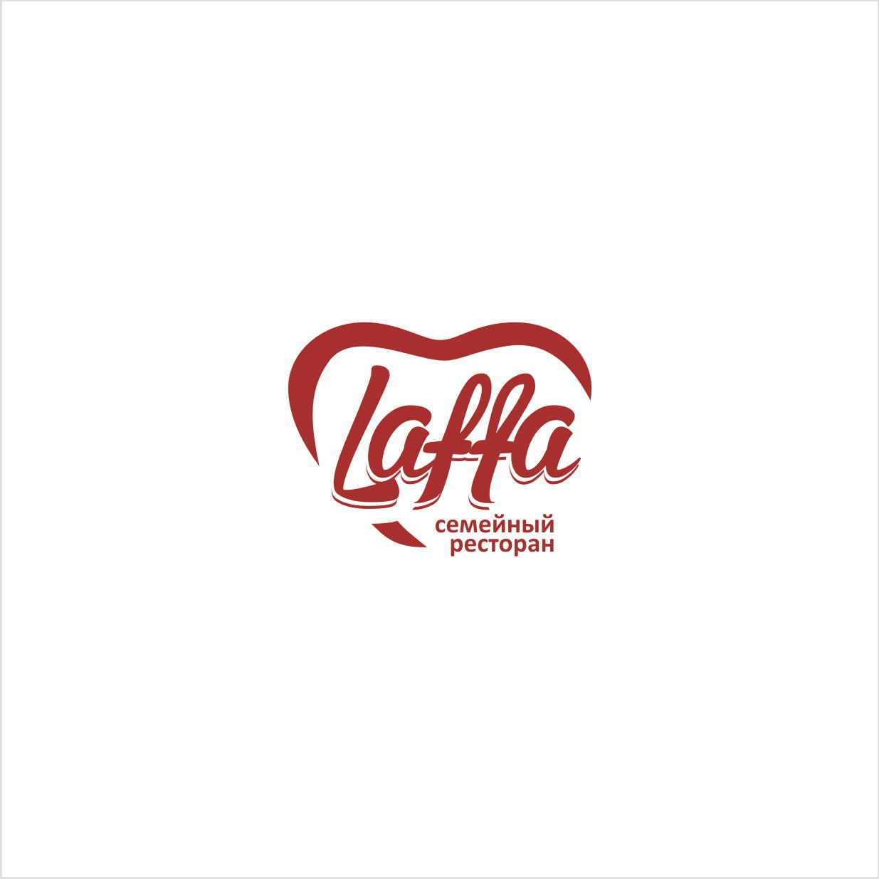 Нужно нарисовать логотип для семейного итальянского ресторан фото f_015554d22ff961fe.png