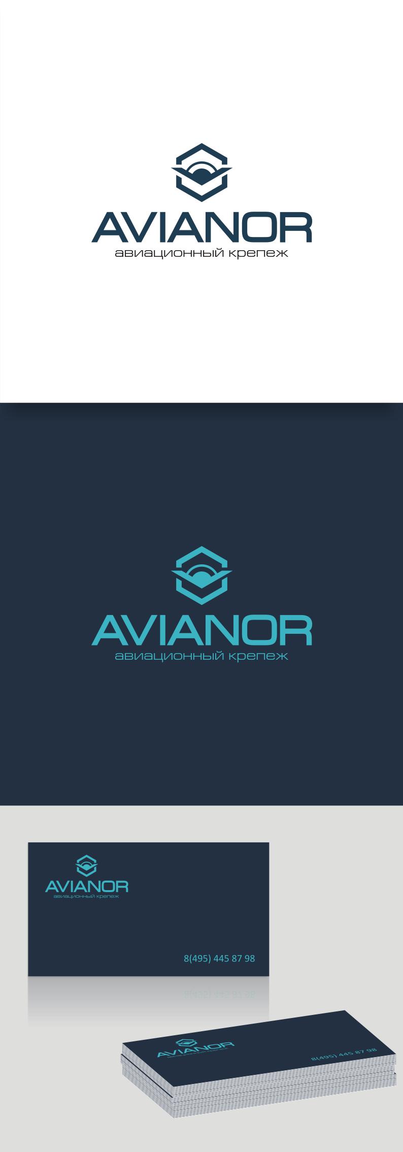 Нужен логотип и фирменный стиль для завода фото f_0305291e0c13d65e.png