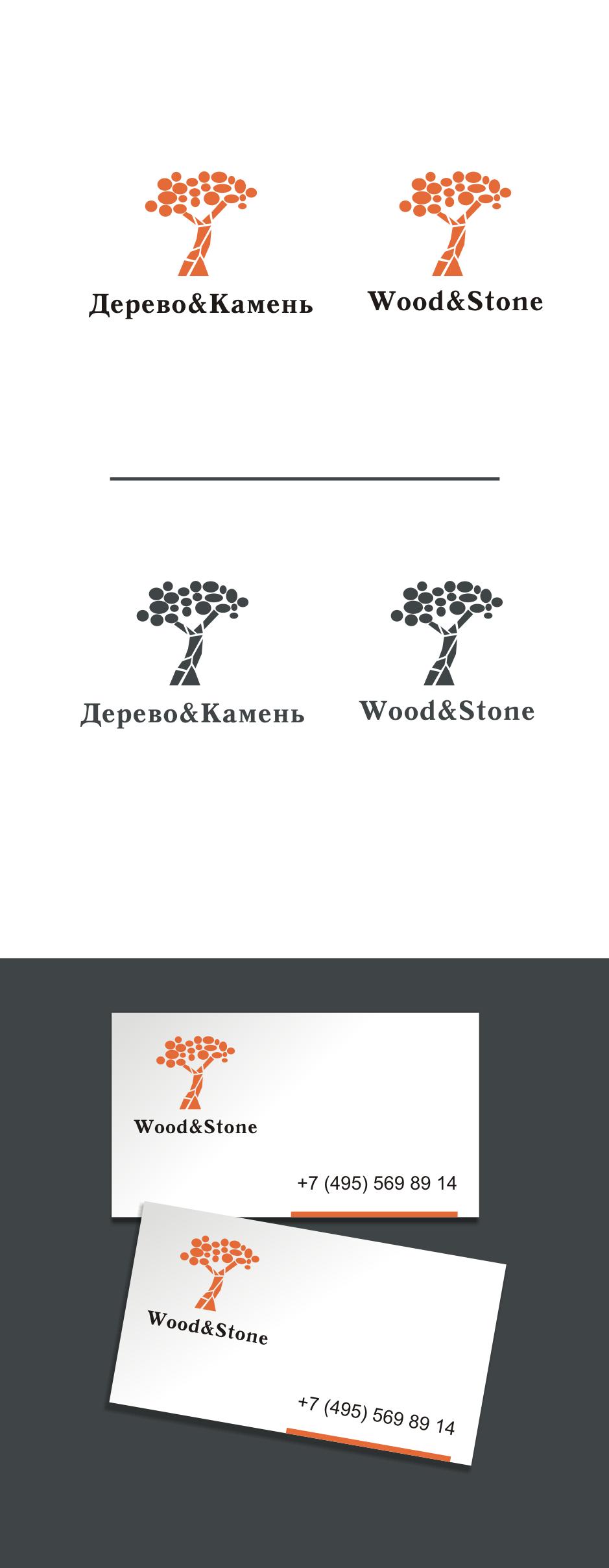 Логотип и Фирменный стиль фото f_07254949e51e1487.png