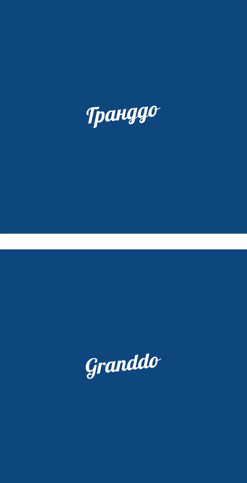 Разработка логотипа фото f_2035a8497c9bbfd8.png