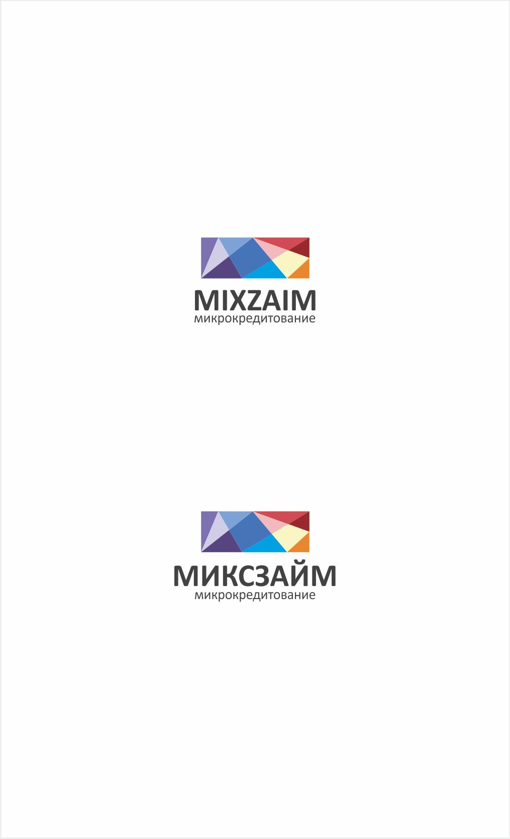 Разработать логотип фото f_2975ad50f257325b.png