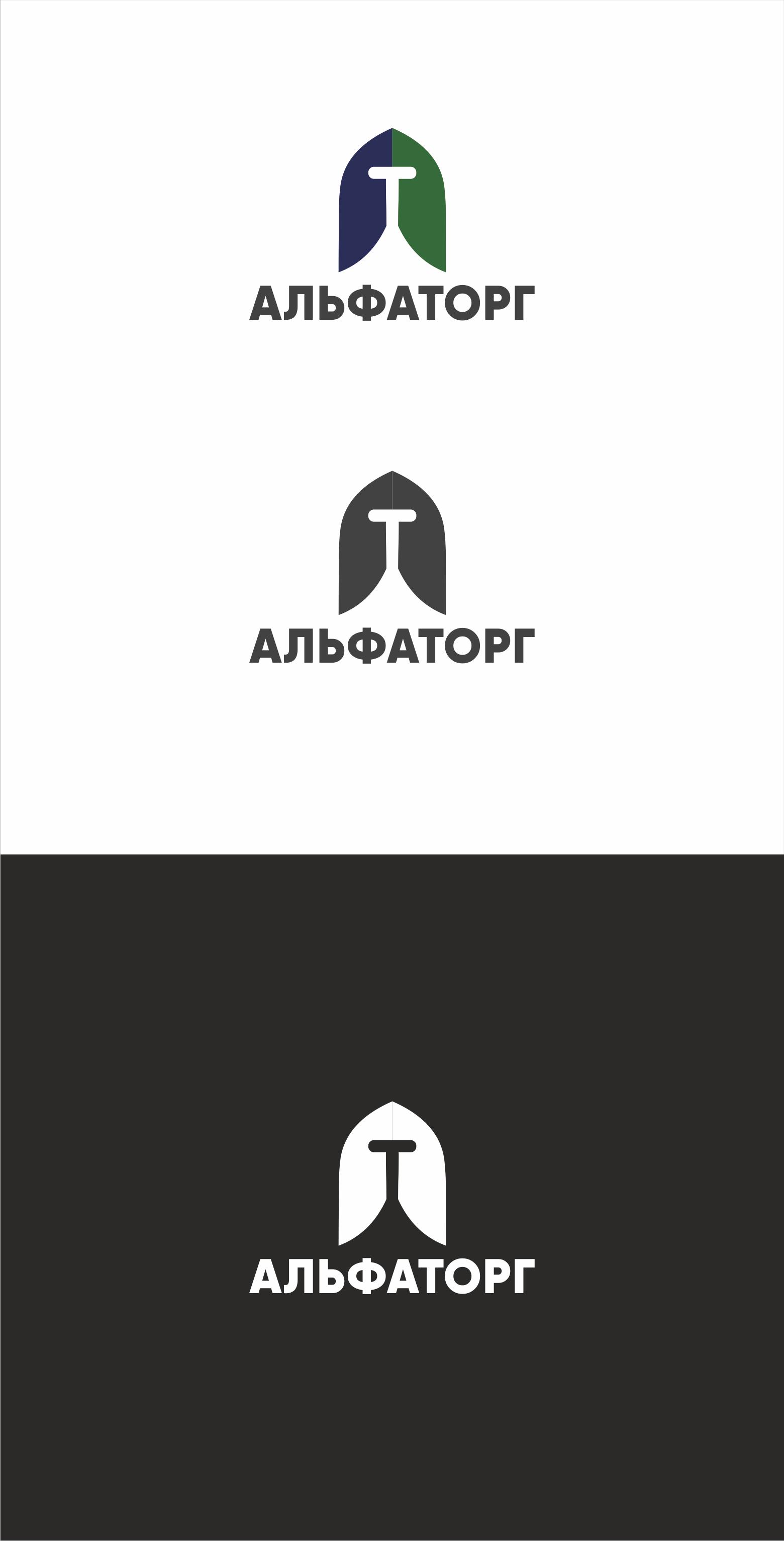 Логотип и фирменный стиль фото f_3225ef772745ecdc.png