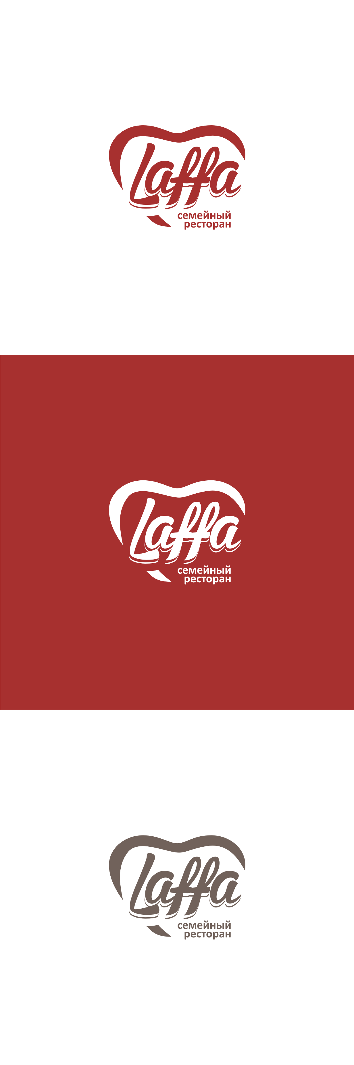 Нужно нарисовать логотип для семейного итальянского ресторан фото f_403554a8c136dd27.png