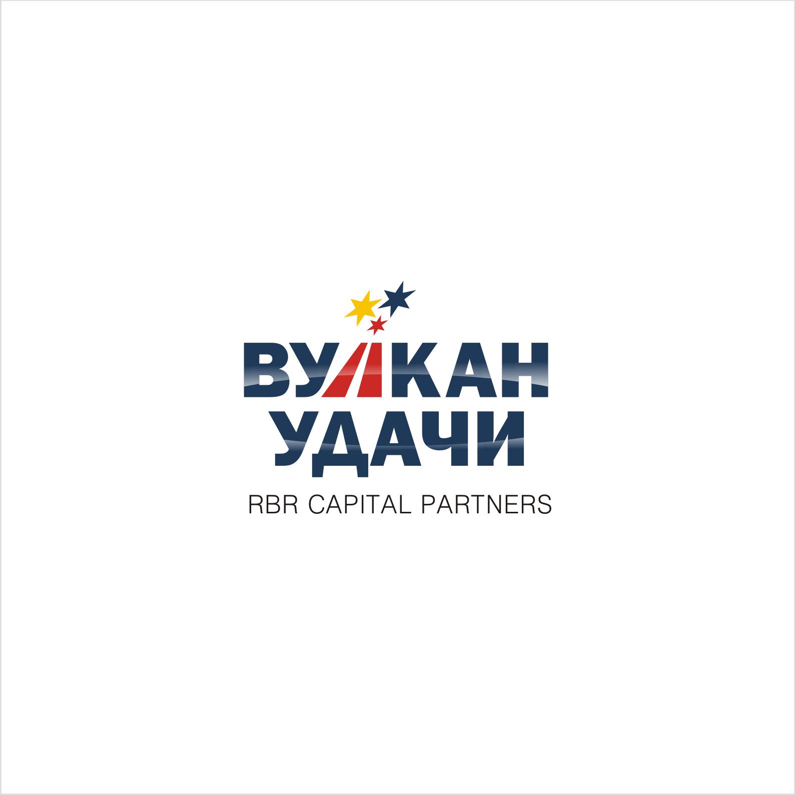Разработка логотипа для брокерской компании ВУЛКАН УДАЧИ фото f_474519e92712ce53.png