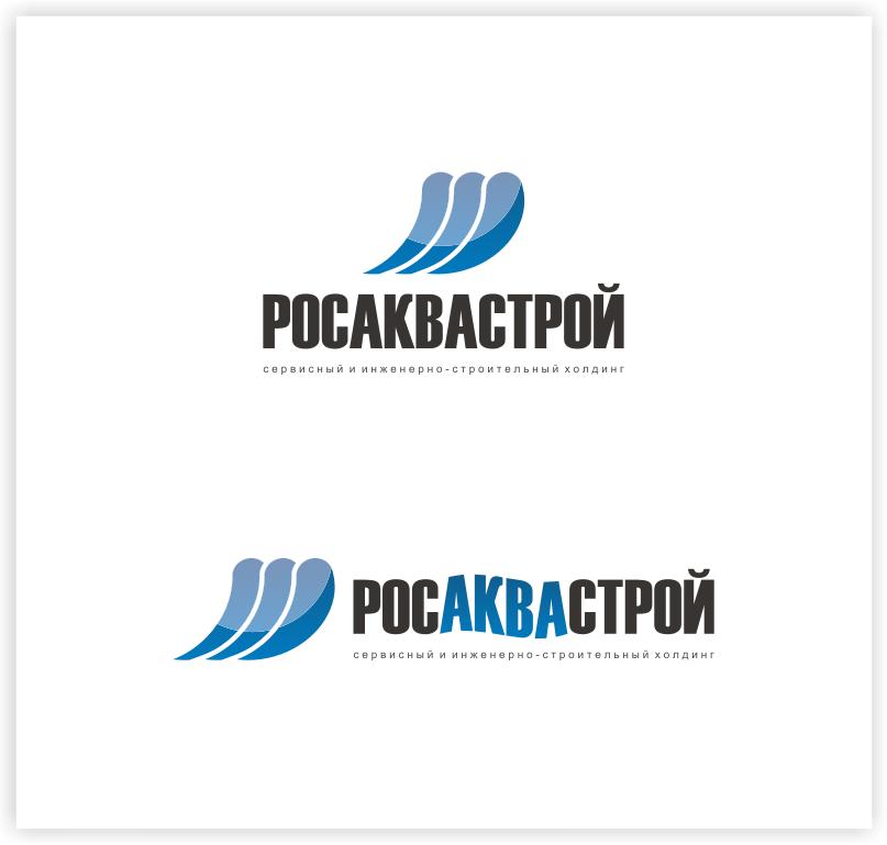 Создание логотипа фото f_4eb29d8d7b234.png