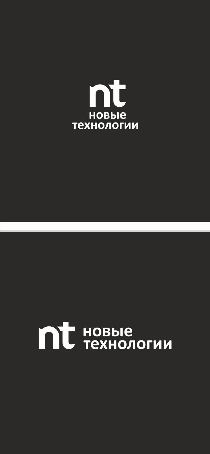 Разработка логотипа и фирменного стиля фото f_5595e891a4e2a225.png