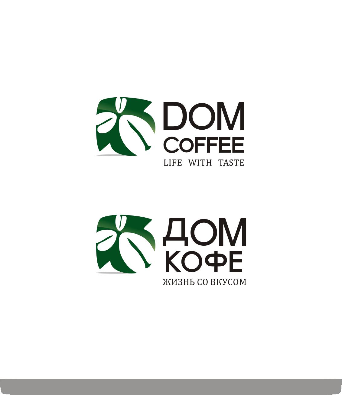 Редизайн логотипа фото f_6065334218b34057.png
