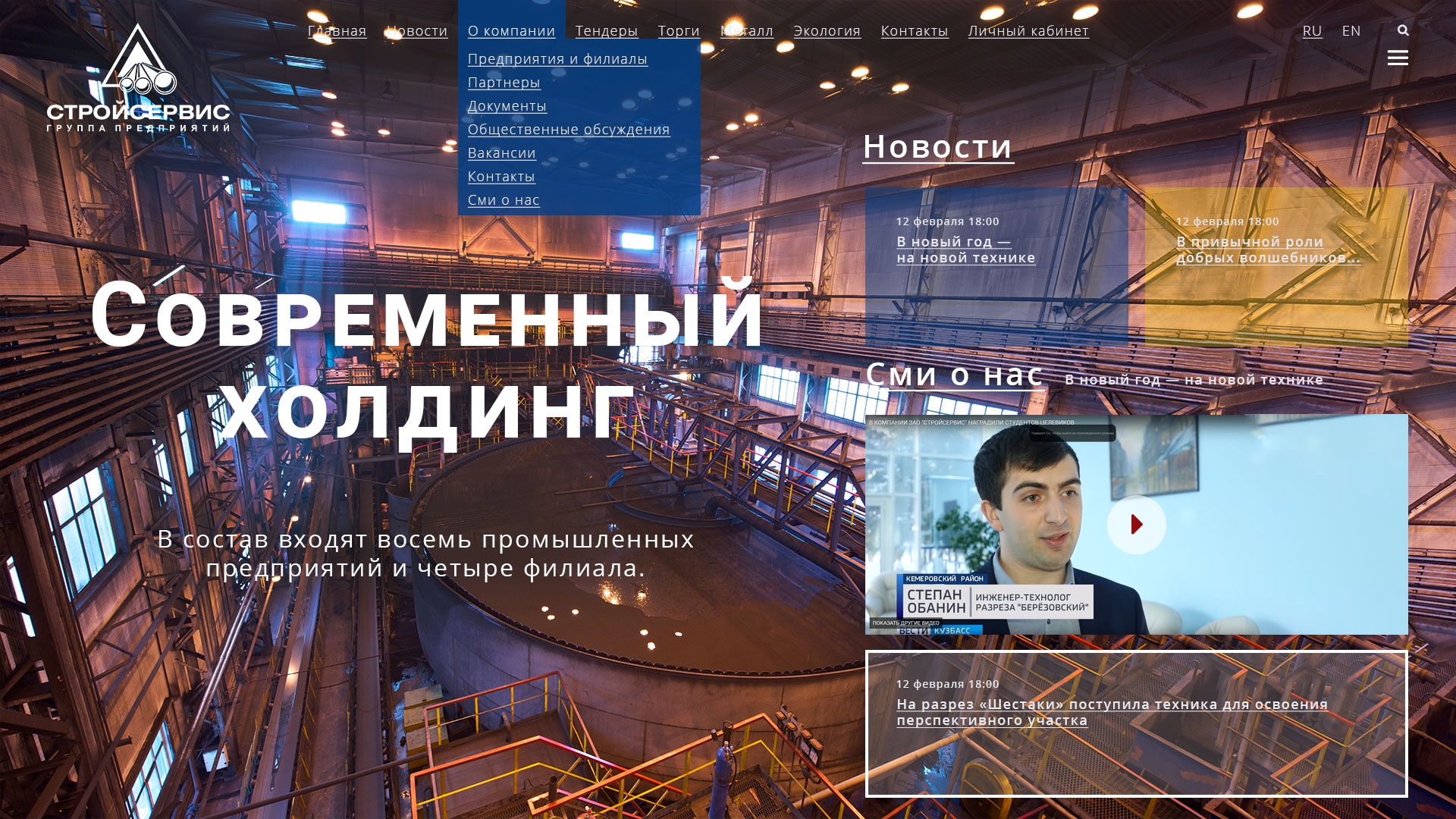 Разработка дизайна сайта угледобывающей компании фото f_6285a8de1783603e.jpg