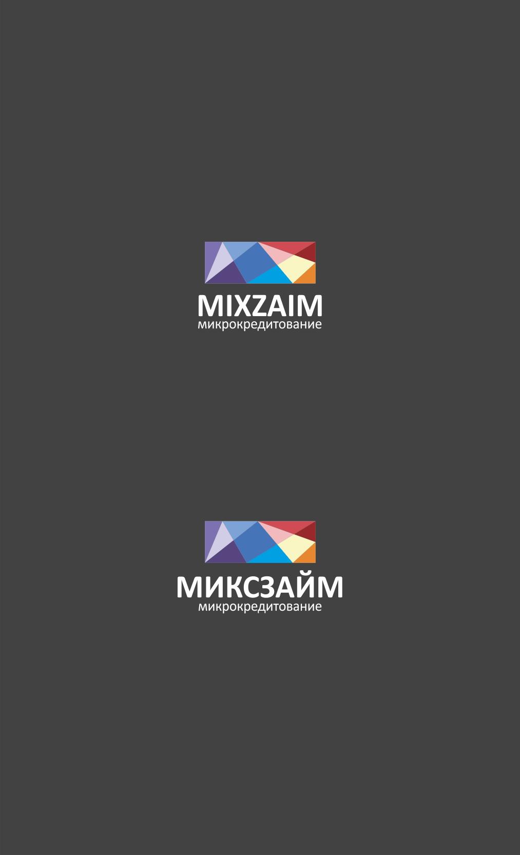 Разработать логотип фото f_6985ad50f2a12060.png