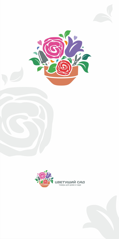 "Логотип для компании ""Цветущий сад"" фото f_7165b7991d1e63a3.png"