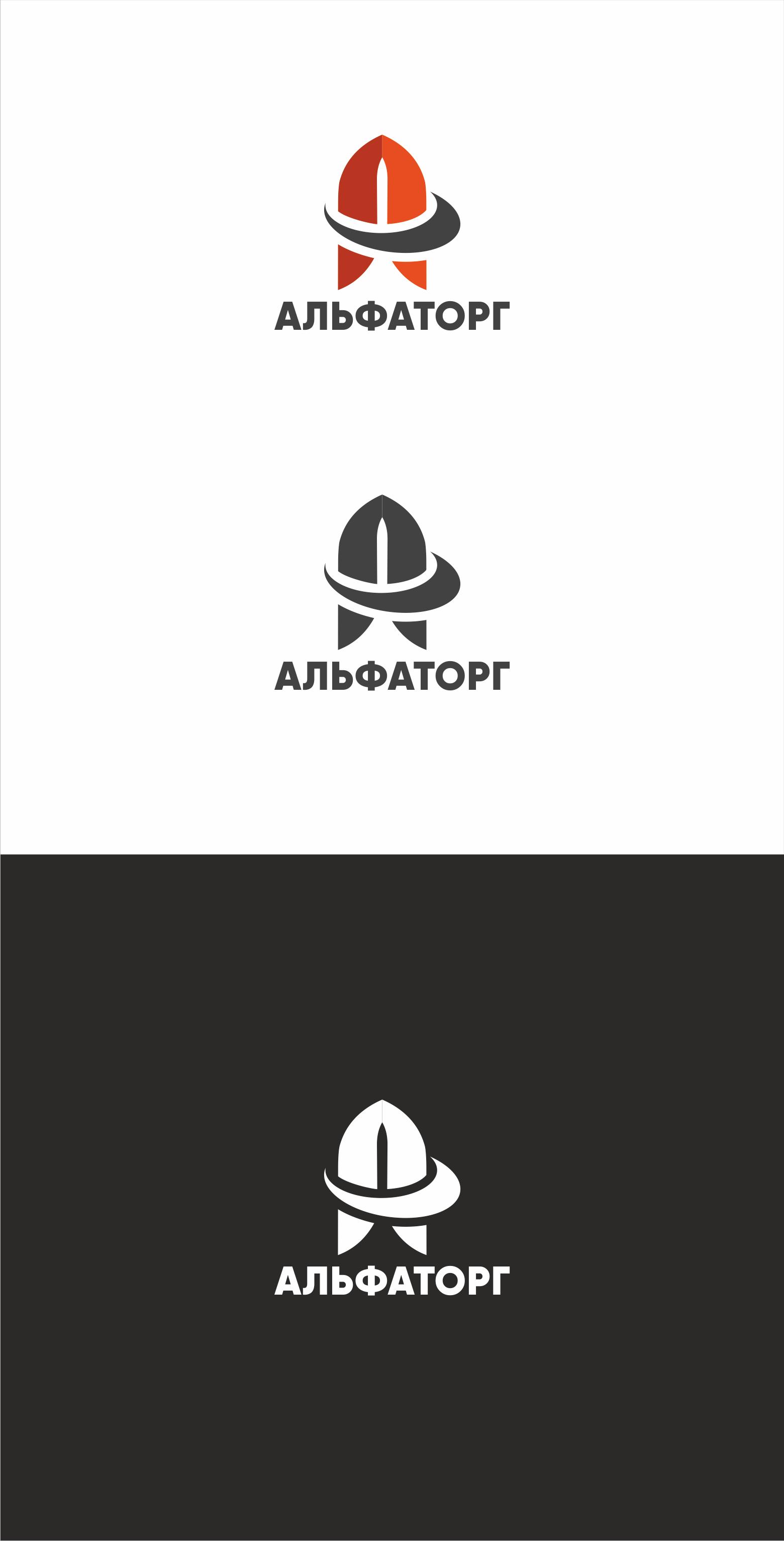 Логотип и фирменный стиль фото f_7405ef76f7daae40.png