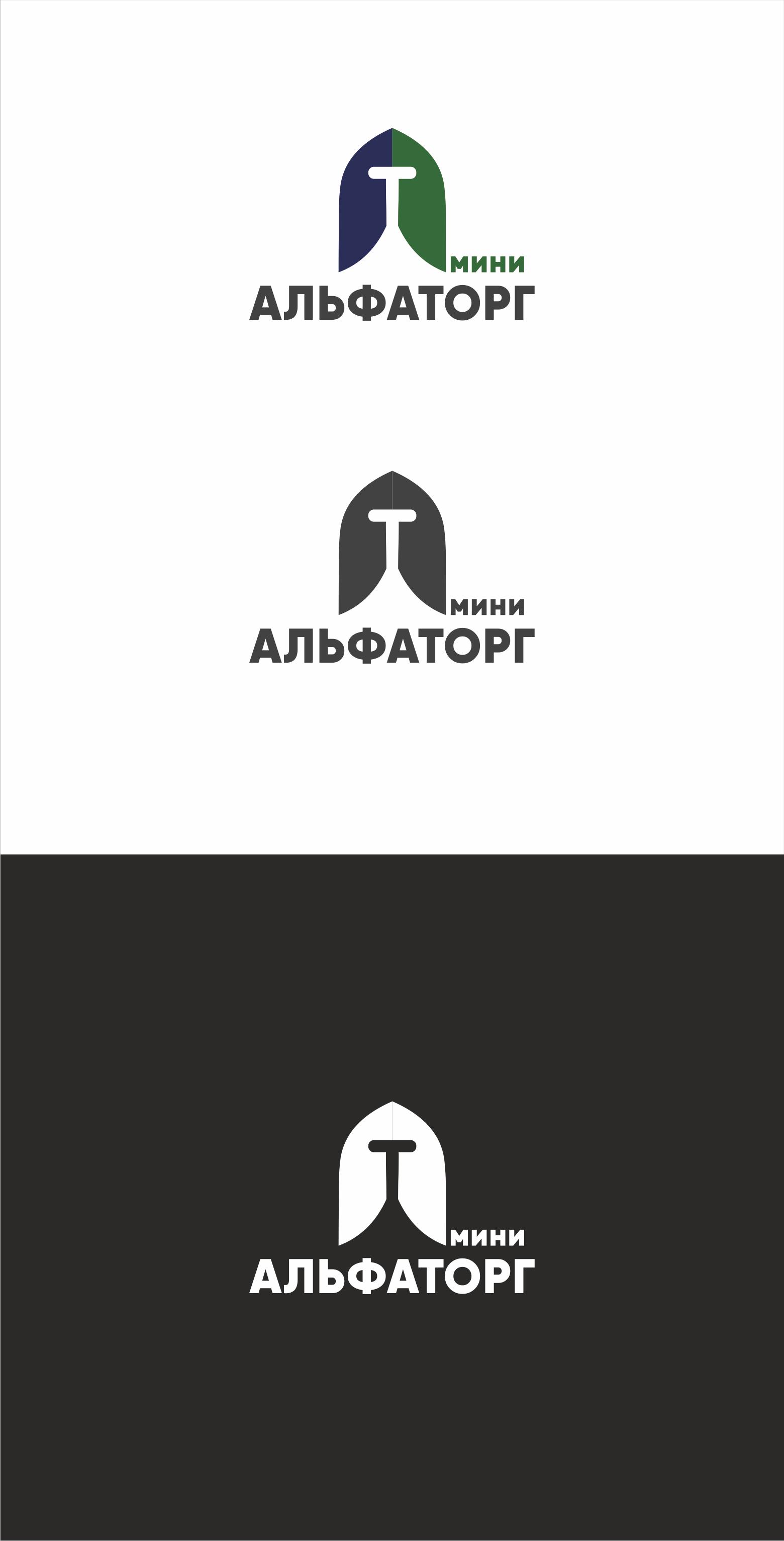Логотип и фирменный стиль фото f_7415ef7726da08e9.png