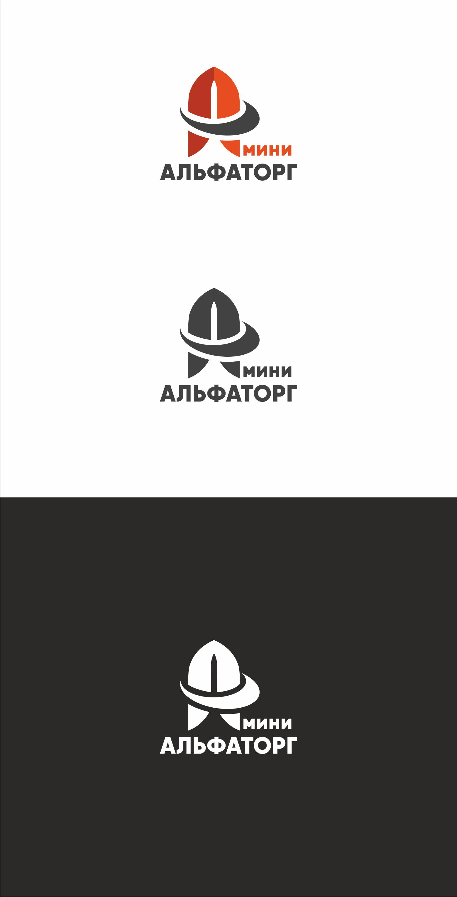 Логотип и фирменный стиль фото f_7455ef76ff182d94.png