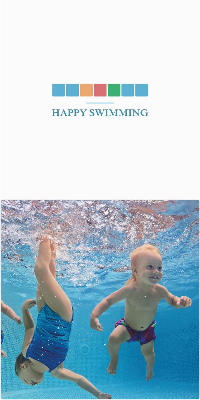 Логотип для  детского бассейна. фото f_7485c75b557851f8.png