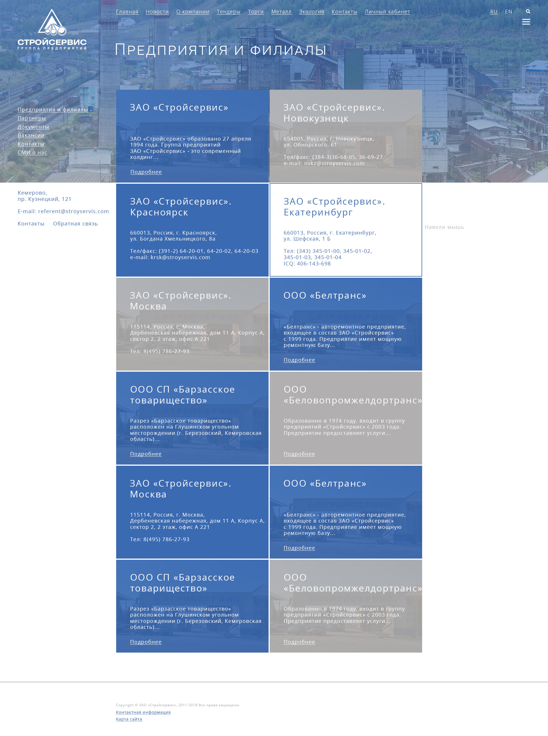 Разработка дизайна сайта угледобывающей компании фото f_7975a8de17c1edb5.jpg