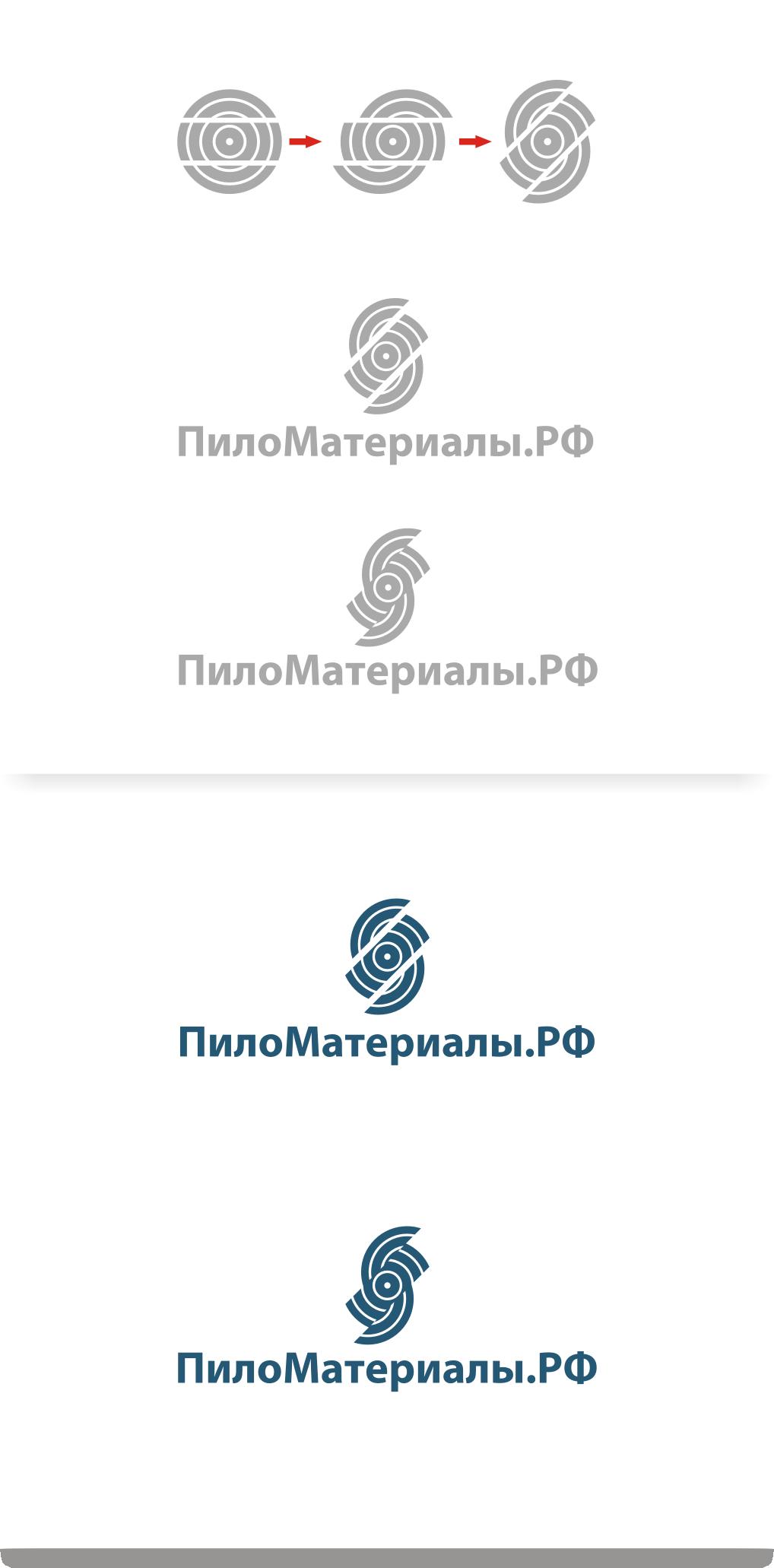 """Создание логотипа и фирменного стиля """"Пиломатериалы.РФ"""" фото f_8075307842420021.png"""