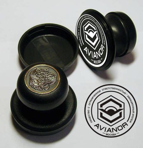 Нужен логотип и фирменный стиль для завода фото f_8495291ebf117ed6.png