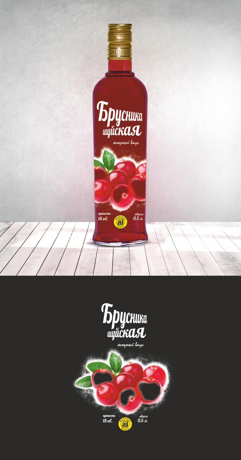 Дизайн этикетки алкогольного продукта (сладкая настойка) фото f_8825f8f062c2c52e.png