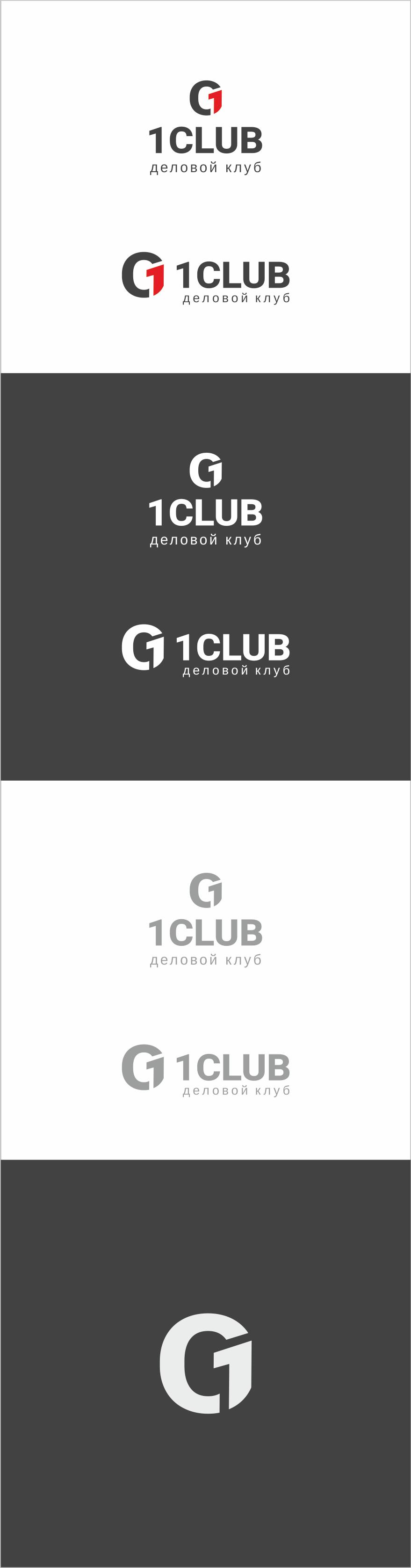 Логотип делового клуба фото f_8895f86f2aa053f5.png