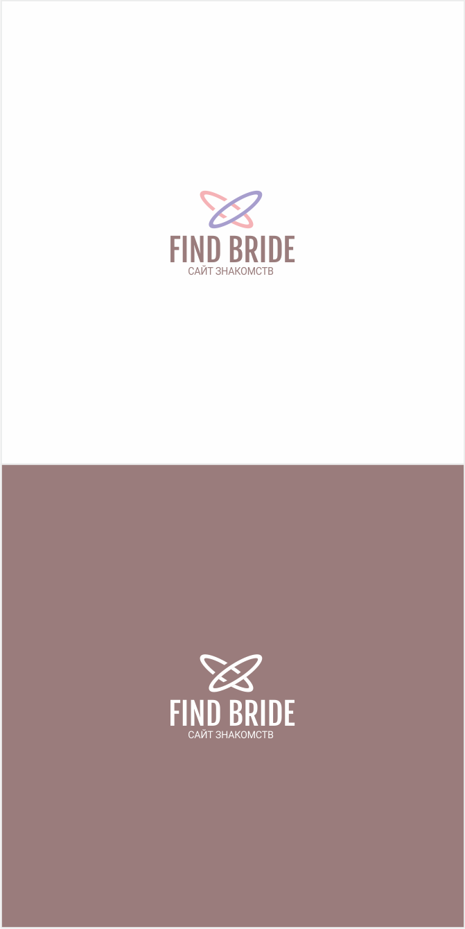 Нарисовать логотип сайта знакомств фото f_9805ad3cf57704ff.png