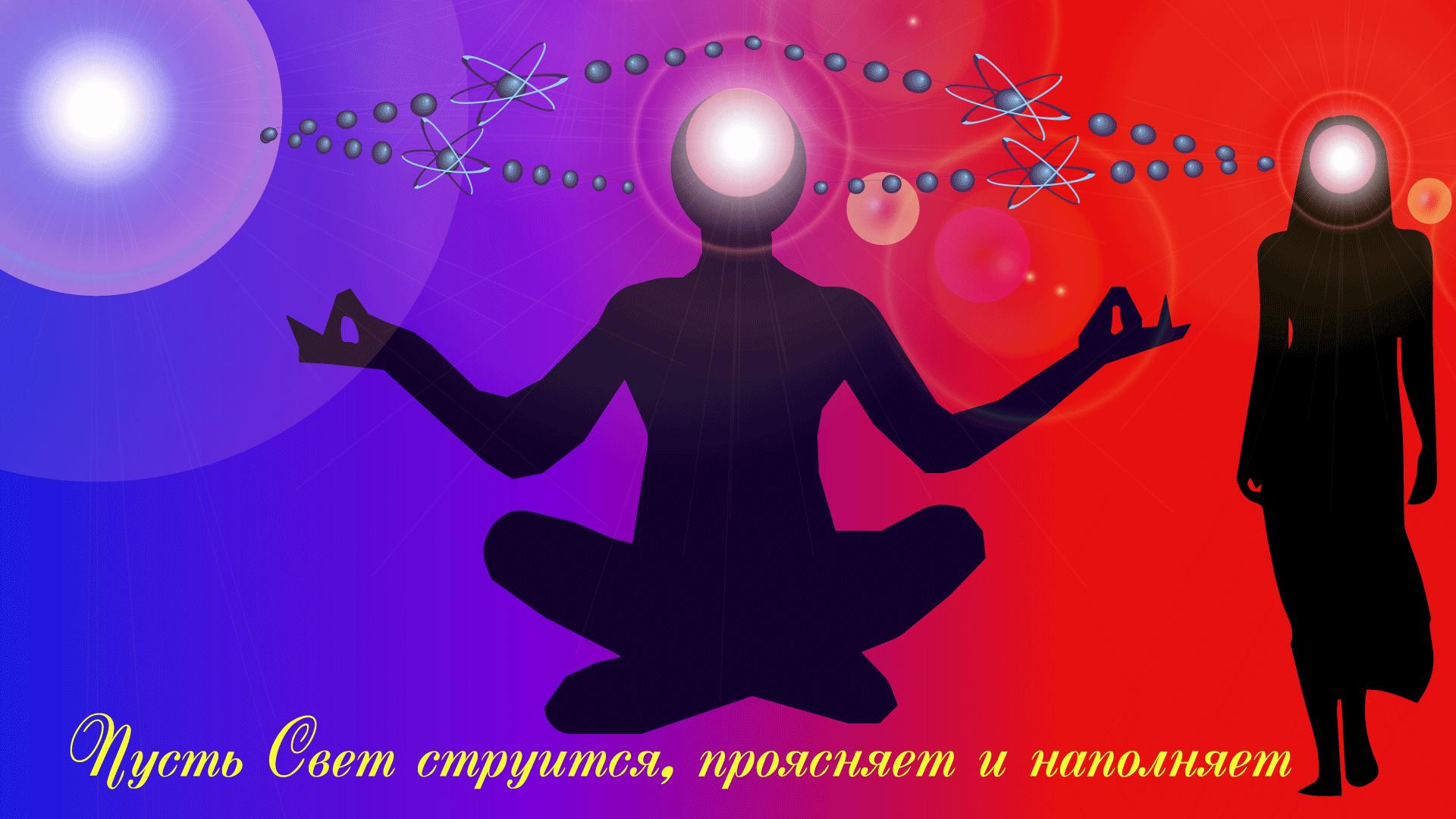 Нужны привлекательные иллюстрации к практике ТриНити фото f_9505b46067e1729a.png