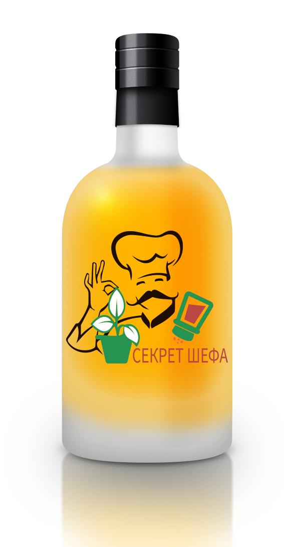 Логотип для марки специй и приправ Секрет Шефа фото f_4665f4be6a0eb651.png