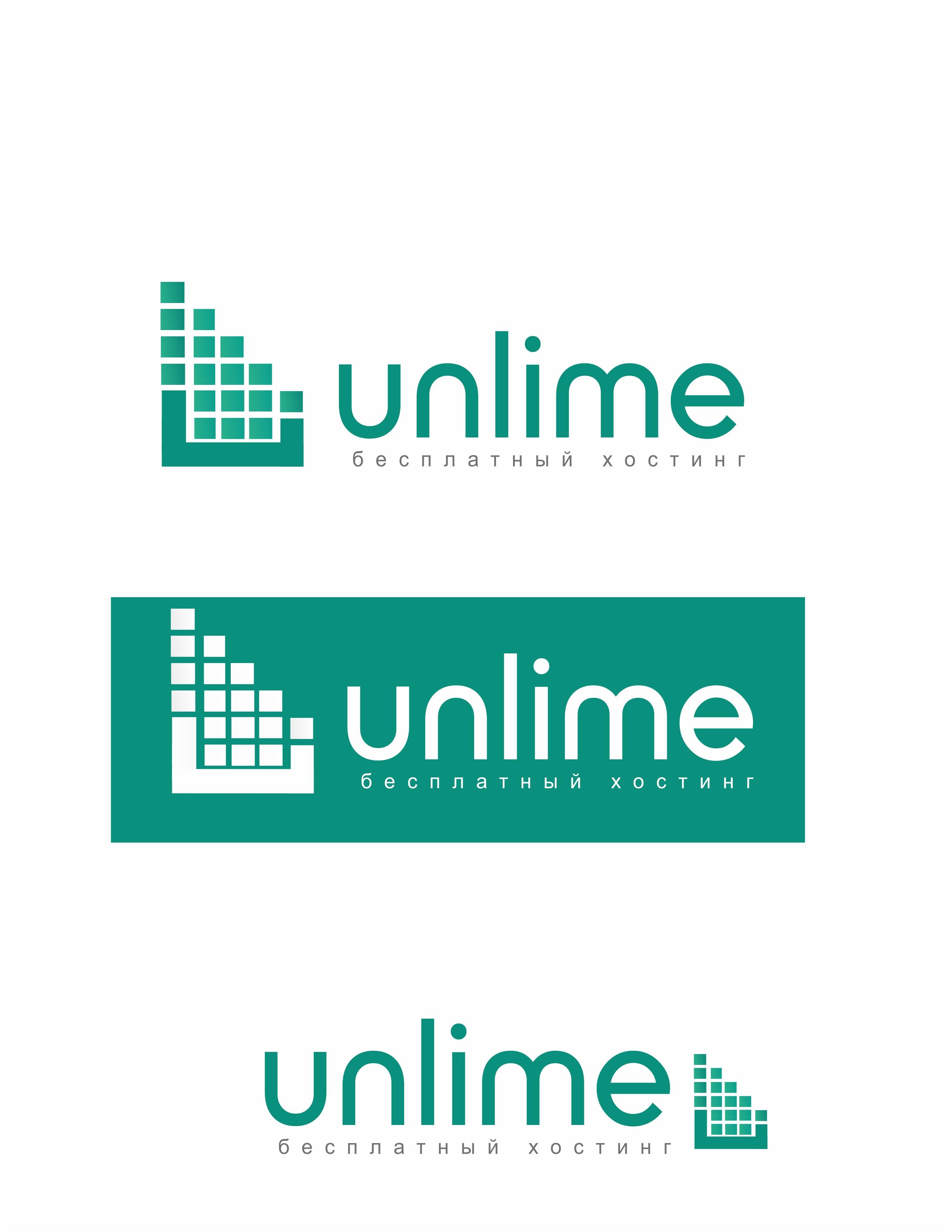 Разработка логотипа и фирменного стиля фото f_49059573d19c0f0a.jpg