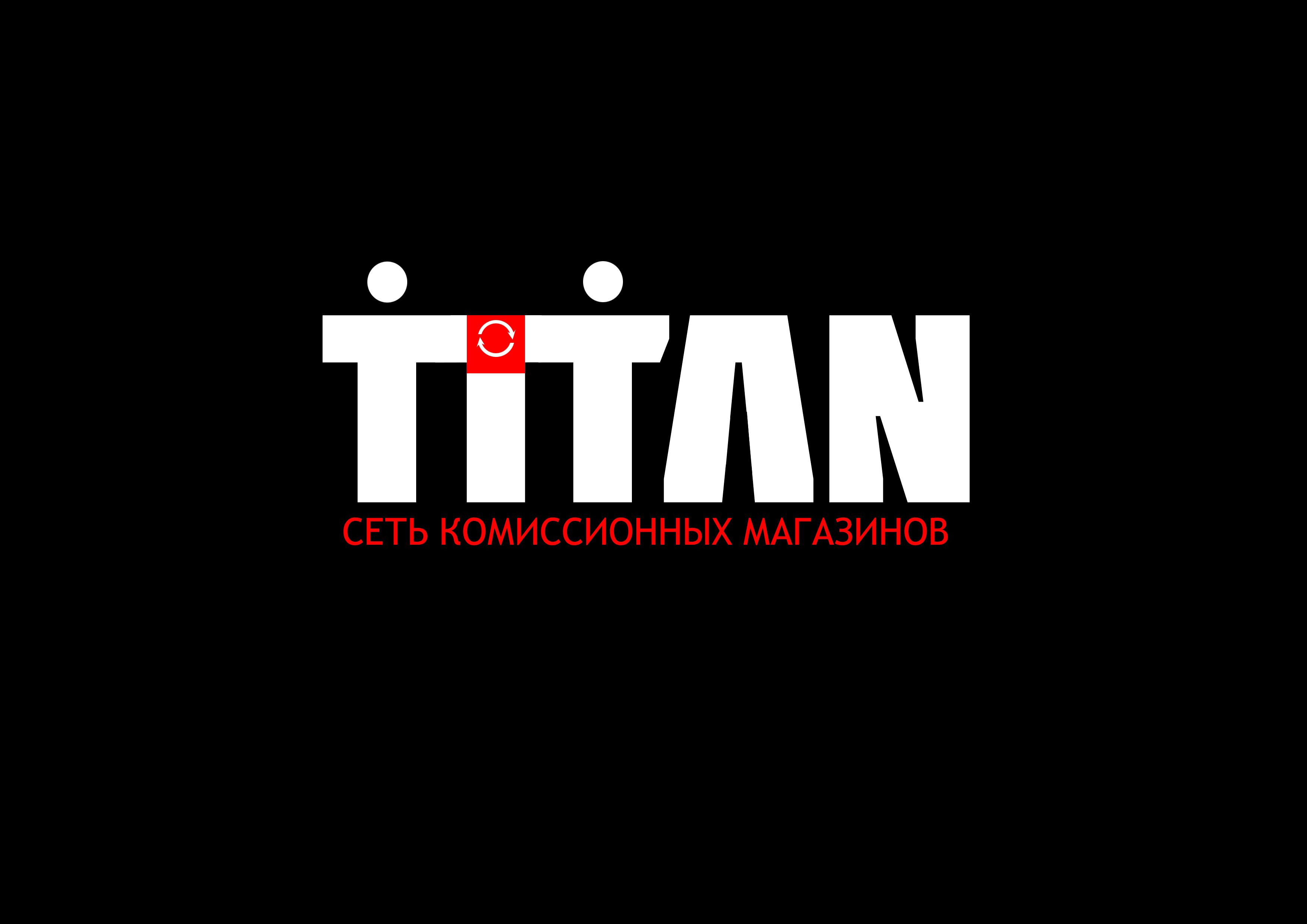 Разработка логотипа (срочно) фото f_6655d4afea1c6b49.png