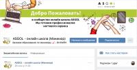 Оформление Вконтакте Asgol