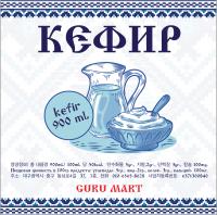 Этикетка GURU