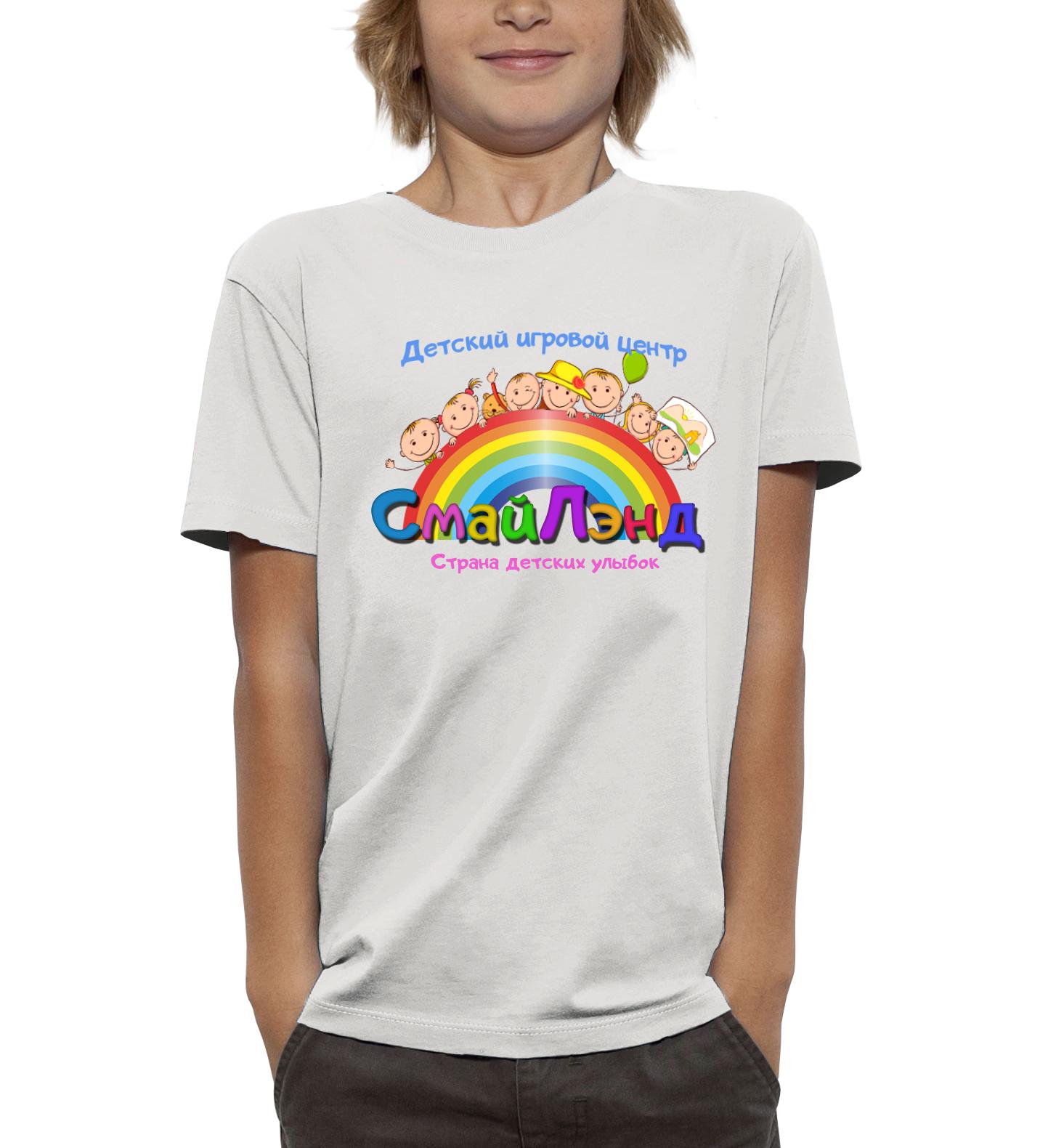 Логотип, стиль для детского игрового центра. фото f_4265a400df5c6918.jpg