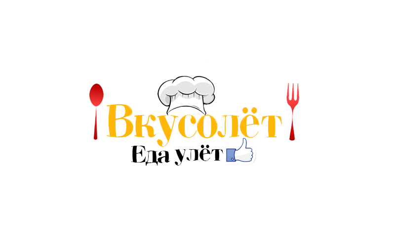 Логотип для доставки еды фото f_82759d473edb6323.png