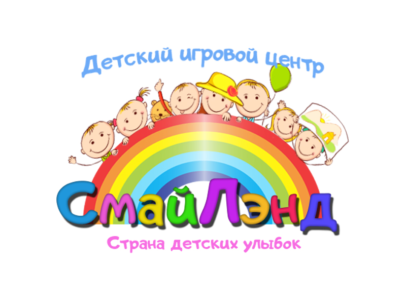 Логотип, стиль для детского игрового центра. фото f_8825a400df17b28a.jpg