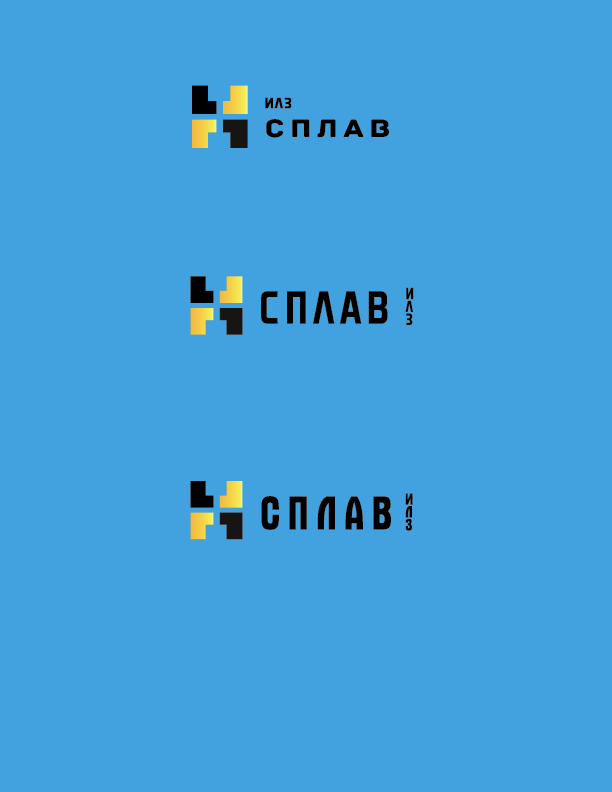 Разработать логотип для литейного завода фото f_1795aff3524f3c87.png