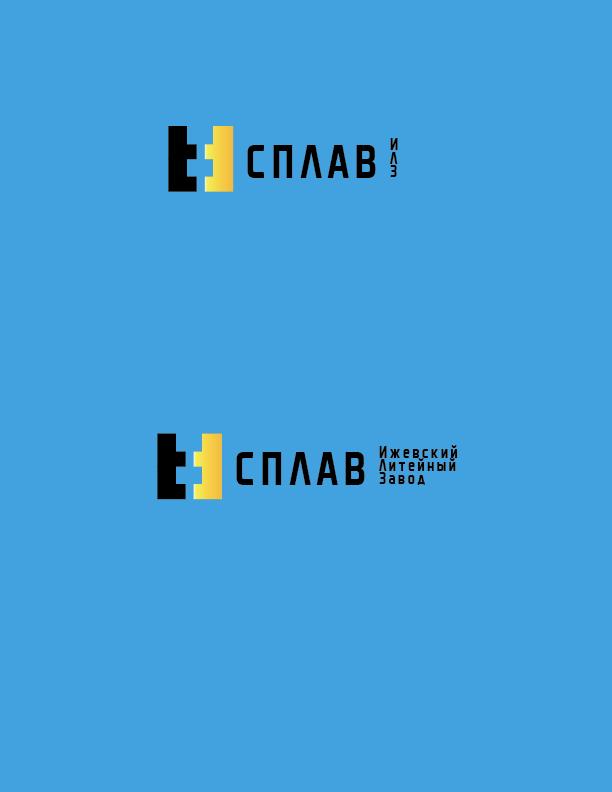 Разработать логотип для литейного завода фото f_3835aff360a04556.png